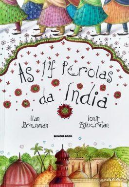 As 14 Pérolas Da Índia